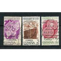 Испания - 1976 - 2000 лет городу Луго - [Mi. 2249-2251] - полная серия - 3 марки. Гашеные.  (Лот 65o)