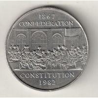 Канада 1 доллар 1982 Конституция