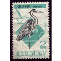 1 марка 1968 год Уругвай Аист 1110