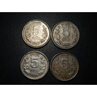 Индия 5 рупий (список)
