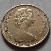5 пенсов, Великобритания 1975 г.
