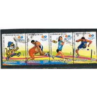 Индия. Юношеские спортивные игры, сцепка