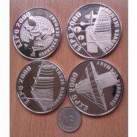 2000 год MЕДАЛИ Германия   диаметр 40 мм (цена за 4 медали)
