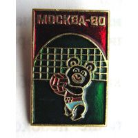 Мишка. Олимпиада 80. N062