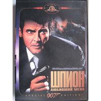 007: Шпион, который меня любил (007: Spy Who Loved Me, The) DVD-5