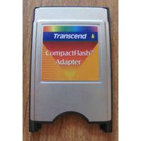 Адаптер CompacFlash для ноутбука