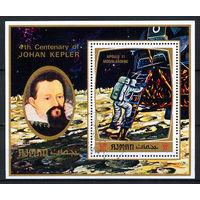 1971 ОАЭ. Аджман. Исследование космического пространства. Блок