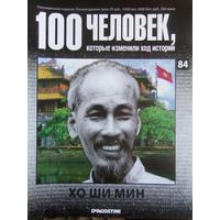 DE AGOSTINI 100 человек которые изменили ход истории 84 ХО ШИ МИН