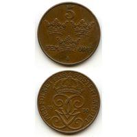 Швеция 5 эре 1950 г. KM#779.2 (Большой крест над короной)