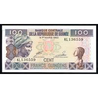 Гвинея / GUINEA_1998_100 Francs_P#35.a_UNC