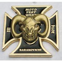 Байкерский слет - Moto Fest West III - Барановичи 2014