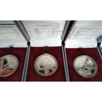 Комплект из 5 серебряных монет серии 'Беларусь олимпийская', 20 рублей 1996-1999, Серебро. Редкий в полном комплекте!