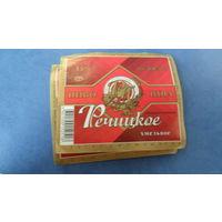 Речицкое пива хмельное