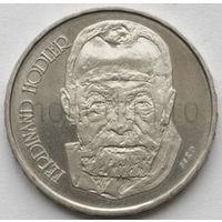 Швейцария 5 франков 1980 года. Художник Фердинанд Ходлер