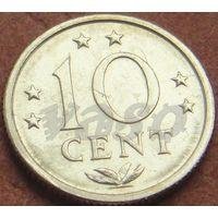 4811:  10 центов 1980 Антиллы