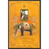 Таиланд Слоны 2007 год чистая полная серия из 4-х марок и номерного блока