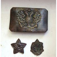 Царская пряжка +2 знака с рубля