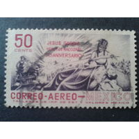 Мексика 1957 паровоз