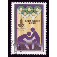 1 марка 1979 год КНДР Олимпиада Борьба 1890