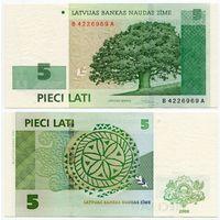 Латвия. 5 лат (образца 2009 года, P53c, aUNC)