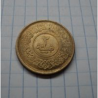 Йемен (Йеменская Арабская Республика) 2 букши 1963 (1382)