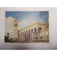 Почтовая карточка Сочи.Вокзал(подписана),1959-провизо рий-No3
