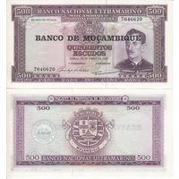 Мозамбик 500 эскудо образца 1967 года UNC p118a