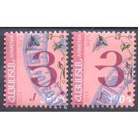 Армения 2014 письменность алфавит 380