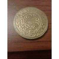 Медальон мусульманский