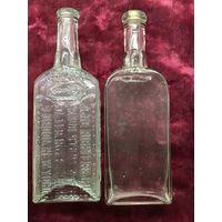 Аптечные бутылки F.AD.RICHTER.цена за две.
