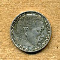 2 марки 1939 г. (А) Гинденбург