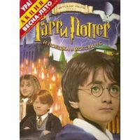 Куплю альбомы для наклеек Гарри Поттер