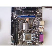 Материнская плата Intel Socket 775 MSI G41M-P28 (908127)