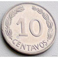 Эквадор, 10 сентаво 1964 года