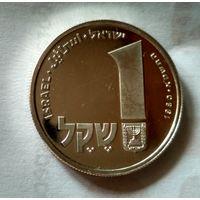 Израиль 1 шекель,  (1980) Ханука. Лампа из Корфу