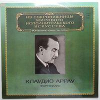 LP Клаудио АРРАУ (ф-но) / Claudio Arrau -Ludwig van Beethoven, Franz Liszt -  Из Сокровищницы (1982)