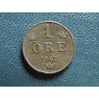 Швеция 1 эре 1907 г.