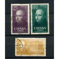 Испания - 1955 - Игнатий де Лойола (номинал 25 с повреждением) - [Mi. 1062-1064] - полная серия - 3 марки. Гашеные.  (Лот 73o)