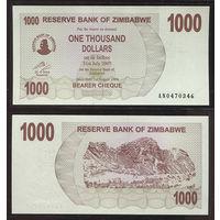 Распродажа коллекции. Зимбабве. 1 000 долларов 2006 года (P-44 - 2006-2008 Emergency Bearer Checks Issue)