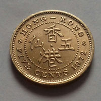 5 центов, Гонконг 1972 г.