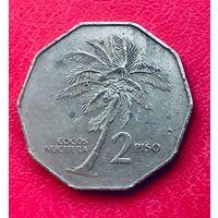 07-29 Филиппины, 2 писо / песо 1990 г.