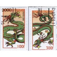 Того  2000 Драконы | Китайский Новый год | Фольклор