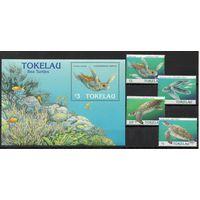 Фауна Черепахи Токелау 1995 год чистая серия из 4-х марок и 1 блока
