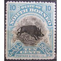 Британские колонии. Северное Борнео. Лот 7