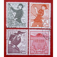 Китай. Коммуны. ( 4 марки ) 1959 года.