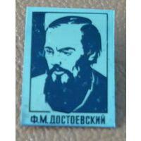 """Значок """"Ф.М.Достоевский"""""""