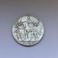 2 марки 1913 100 лет объявлению войны против Франции