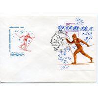 Комплект конвертов КПД XIII ЗИМНИЕ ОЛИМПИЙСКИЕ ИГРЫ 1980