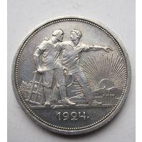 СССР, рубль, 1924, серебро