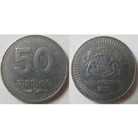 Грузия 50 тетри 2006г. распродажа